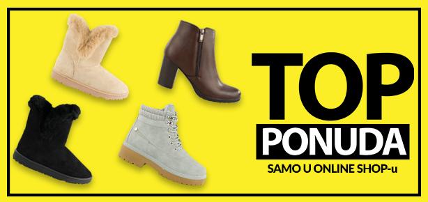 ženske Muške I Dečije Cipele Online Prodaja Obuća Metro